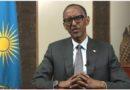 Ubutumwa bwa Perezida Paul Kagame bwifuriza ishya n'ihirwe Abanyarwanda mu mwaka wa 2017