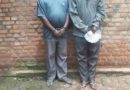 Gatsibo: Polisi y'u Rwanda yataye muri yombi abayobozi muzibanze bakaga umuturage ruswa